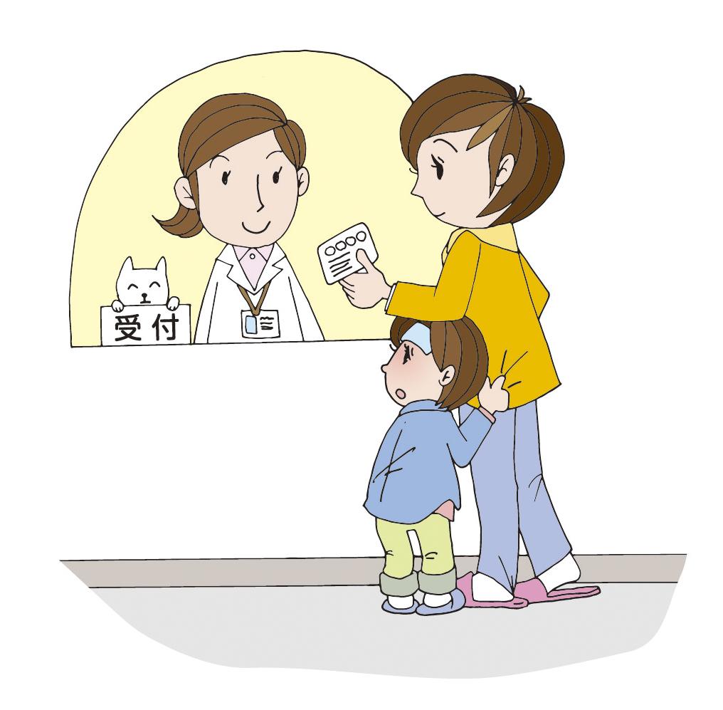 生駒市 救急診療