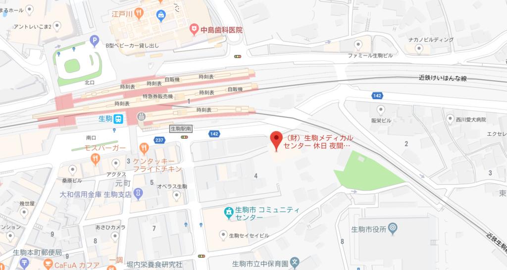 生駒メディカルセンター 地図