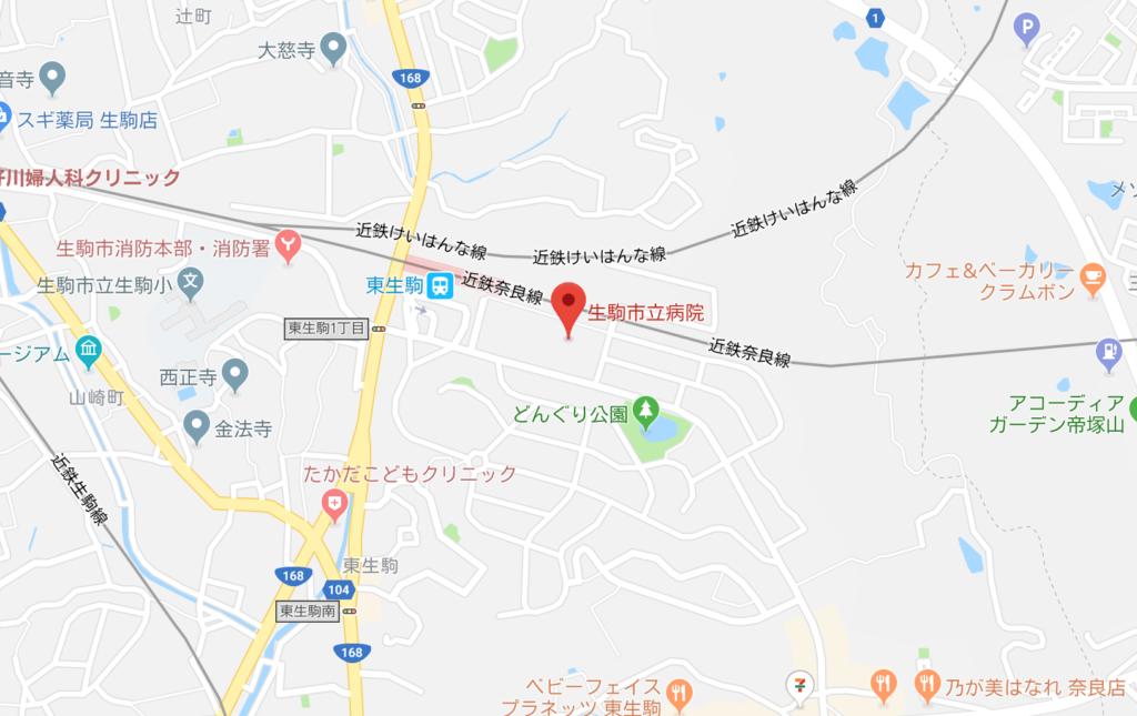 生駒市立病院 地図