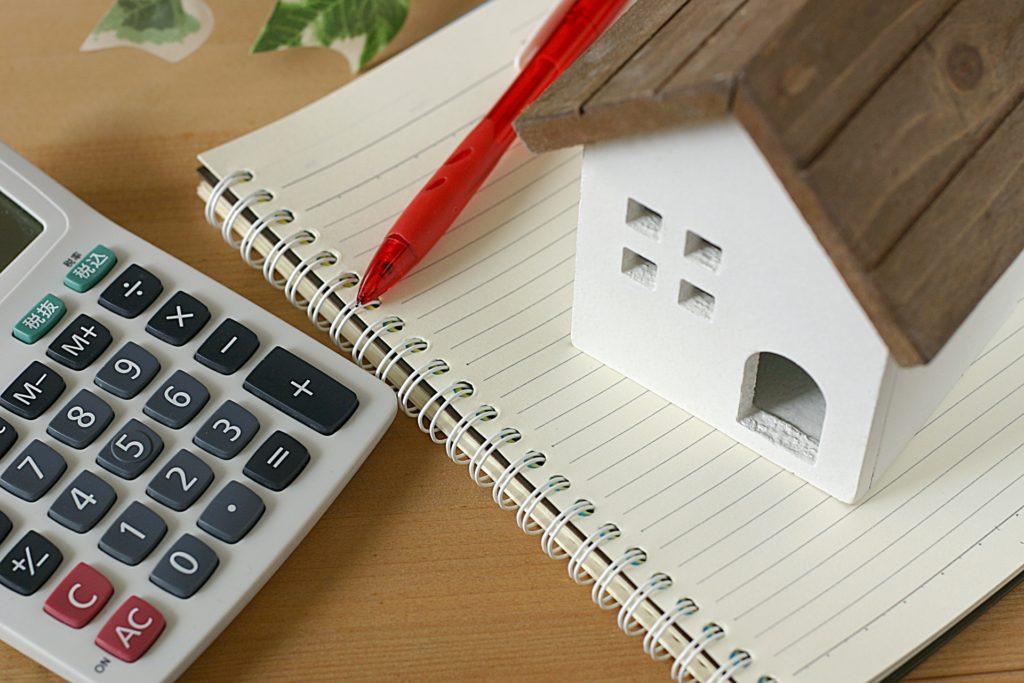 住宅 購入 年齢