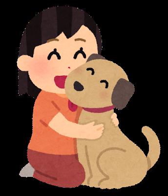 犬 猫 保護 奈良市 オークホーム