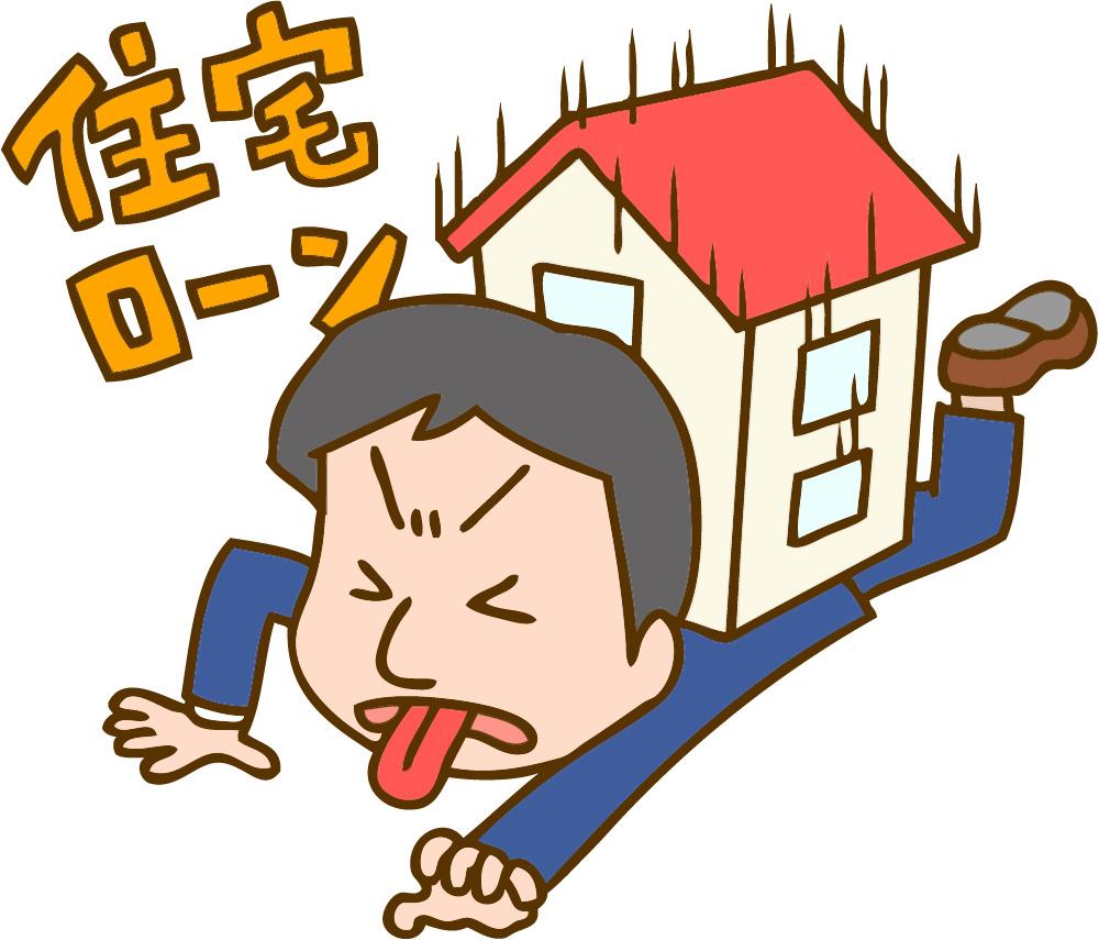 住宅ローン 元金均等返済 元利均等返済 選択 奈良 オークホーム 栗実