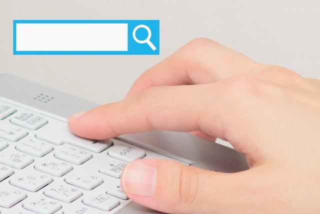 検索 ポータルサイト HP オークホーム 奈良