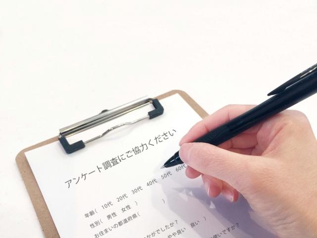 アンケートって何書くの 奈良 オークホーム 地元に強い