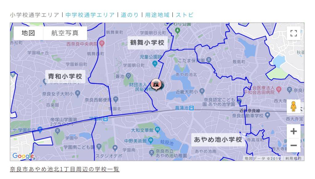 学校区 地図 オークホーム 奈良